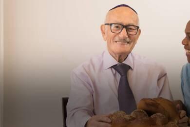 Jewish care career site